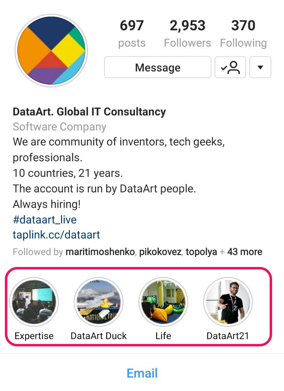 Как эйчару улучшить профиль компании в инстаграм