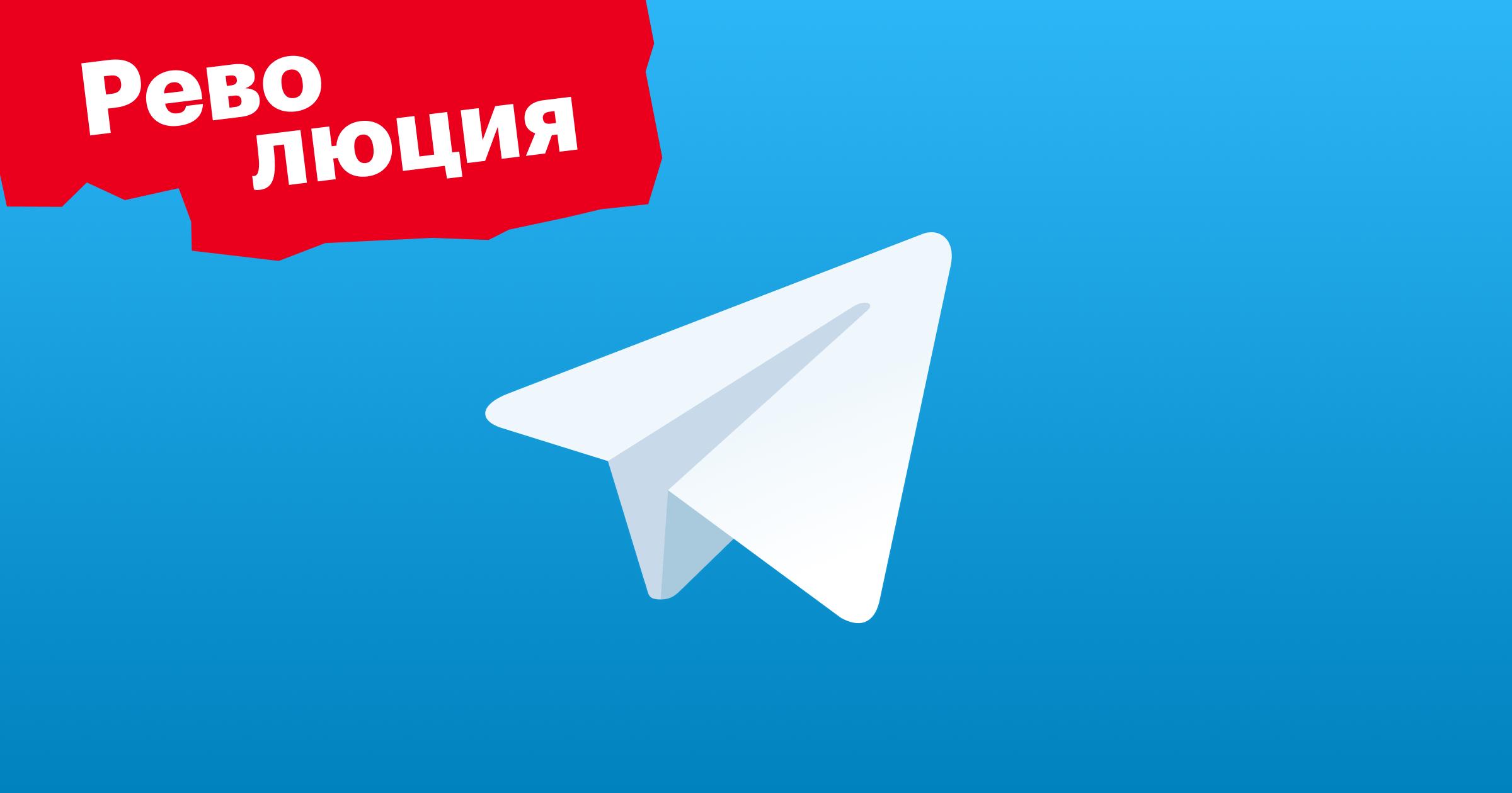 telegram, телеграм, интеграция, huntflow, хантфлоу