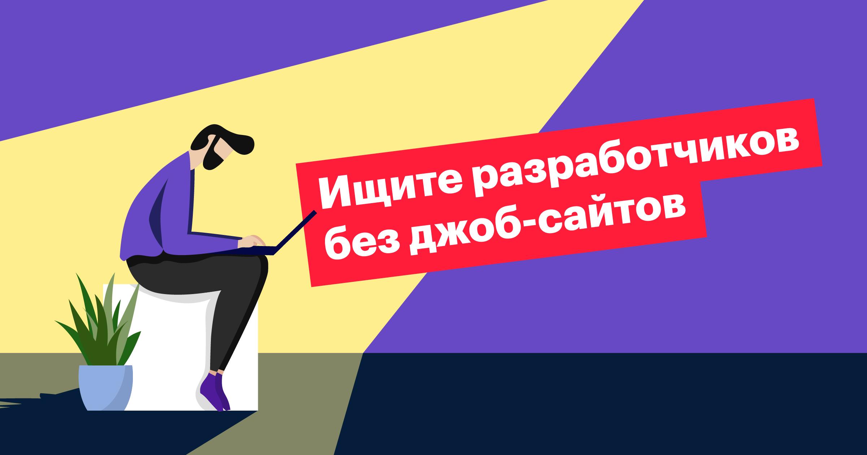 Дарья Краснопевцева приглашает вас на запланированную конференцию: Zoom. Тема: Текстики для HR API Время: 22 сен 2020 02:00 PM Москва Подключиться к конференции Zoom https://zoom.us/j/98166807237?pwd=cG9xVHRxWElkZE84ZlB2YUt1OUdmdz09 Идентификатор конференции: 981 6680 7237 Код доступа: 1buxPN